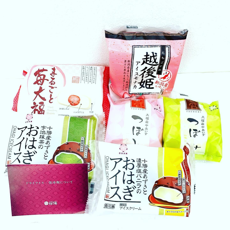 甘いもの大好きなはぴオクです🥳️  今日はほっと一息((((꜆ ˙-˙ )꜆ 和のスイーツアイスをチラリ  お茶と合う桜庵の和スイーツ🥰 最近暑くなってきてお風呂上がりにいつもアイスを食べてます