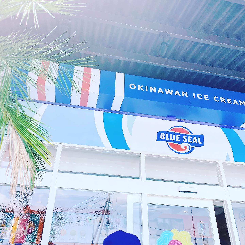 土曜日はBLUE SEAL のアイスを食べました 人気ナンバー2のブルーウェーブと、ハイサイ!グァバ&マンゴー!🥭  どちらも爽やかでとても美味しかったです(*´﹃`*)  残暑厳しい毎日ですが、頑張りましょ꒰ঌ(ˊ˘ˋ )໒꒱  #夏はアイスだ!  #最高!
